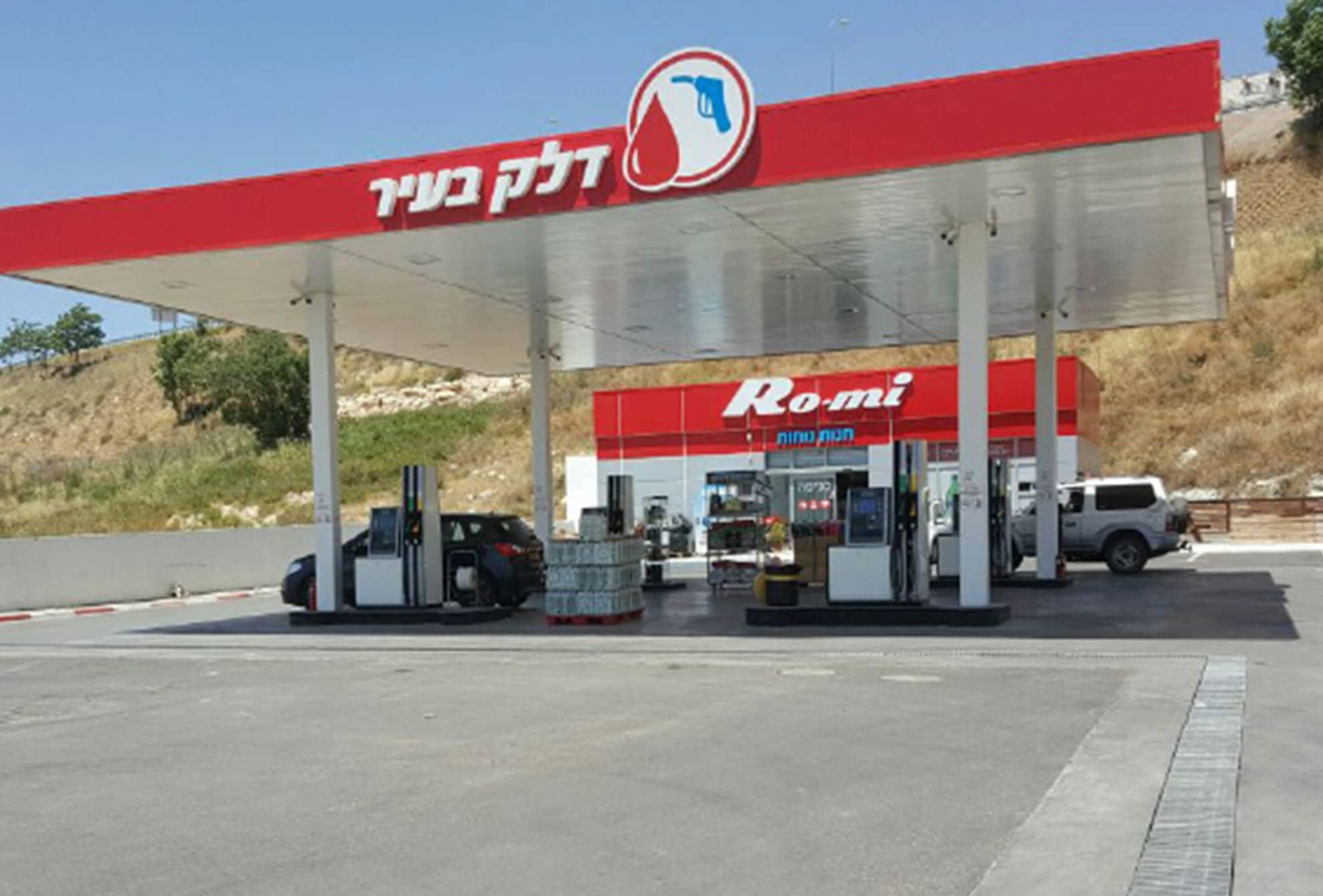 Gas-Station-TZFAT-89